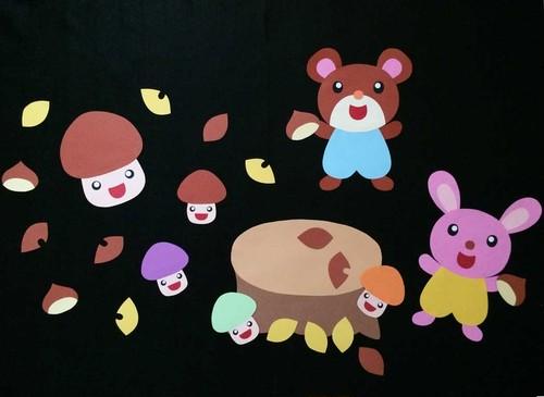 【秋の壁面装飾】きのこみぃ〜つけた!