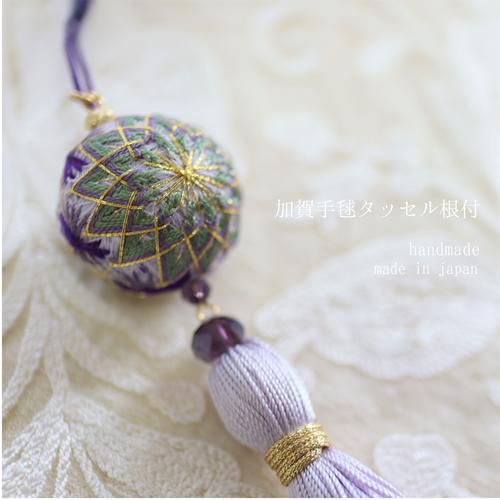 加賀手毬タッセル根付・ストラップ 薄紫色