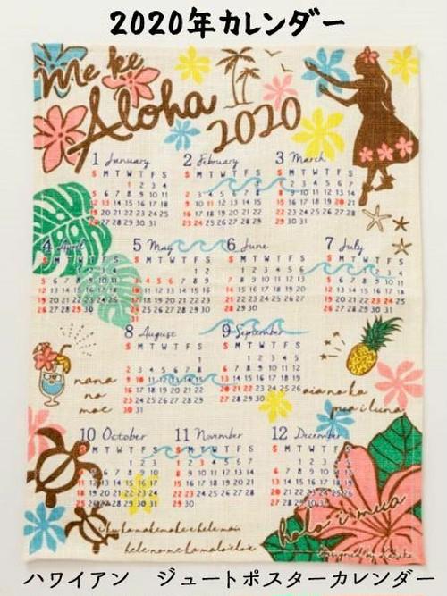 【送料無料】カレンダー2020壁掛け ジュートカレンダー ポップ