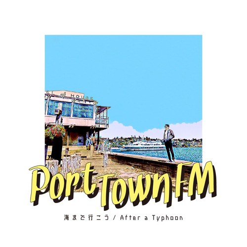 Port Town FM / 「海まで行こう/After a Typhoon」