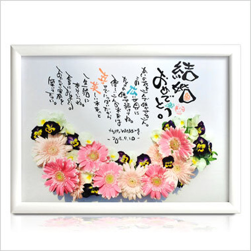 A4サイズ額【季節の花-春夏】