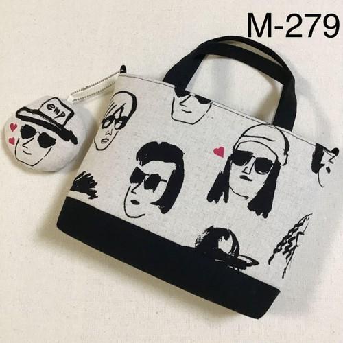 顔柄・ミニトートバッグ(顔チャーム付) M-279