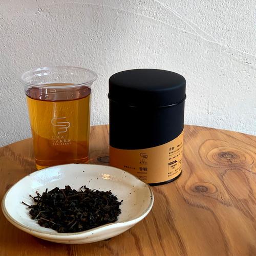 香駿 -烏龍ほうじ茶- 選べる3タイプ 茶缶100g(茶葉)/粉末100g/ティーバッグ20個 送料無料