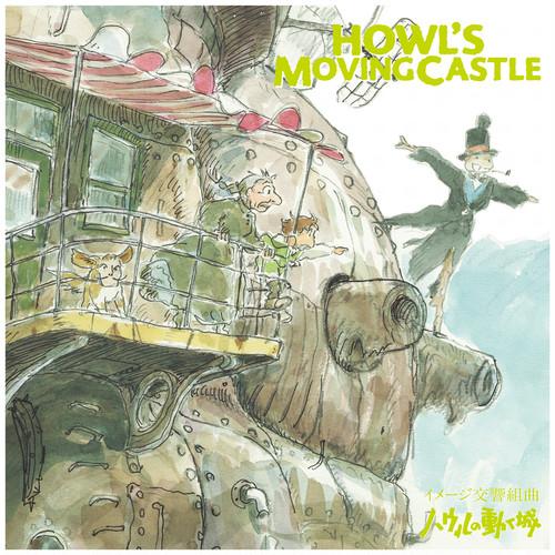 久石譲「イメージ交響組曲 ハウルの動く城」12インチアナログ盤