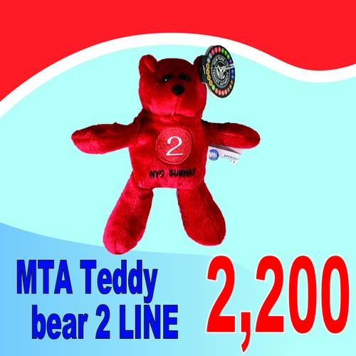 MTA Teddy bear 2 LINE