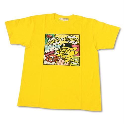 おっ!サンTシャツ <イエロー /  M >