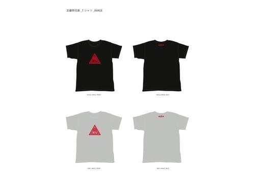 [再発] 志磨参兄弟バンドTシャツ 送料込み