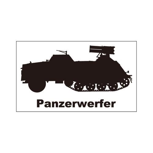 戦車ステッカー パンツァーヴェルファー
