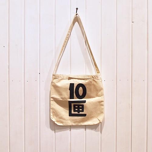 10匣(TEN BOX)  J・10匣 BAG