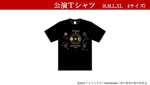 公演Tシャツ・舞台『盾の勇者の成り上がり』