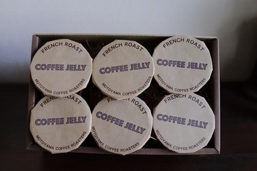 コーヒーゼリー ギフトBOX 6個入り