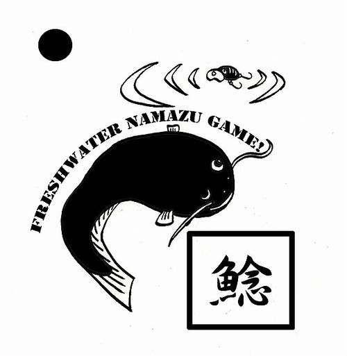 鯰 ナマズ 釣り ステッカー 「FRESH WATER NAMAZU GAME!」