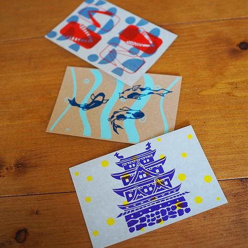 シルクスクリーンポストカードセット(A) / Original screen printed Card Set A