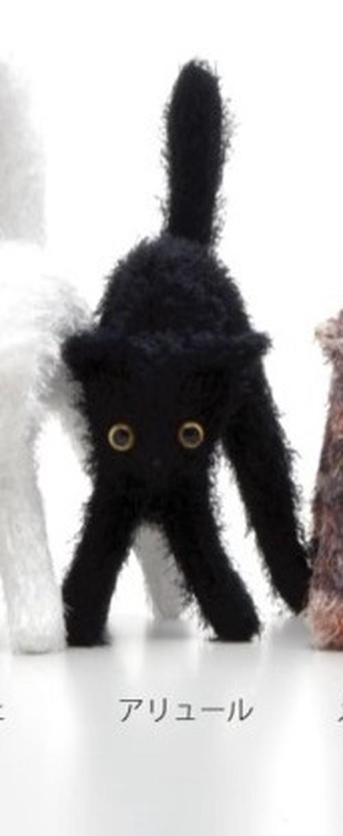 マリーメゾンドミュー 立ち猫 ザザ 黒猫 アリュール ぬいぐるみ ねこのもり
