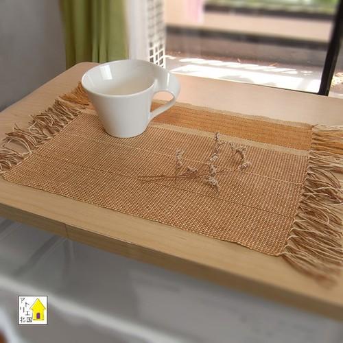 手織り ランチョンマット