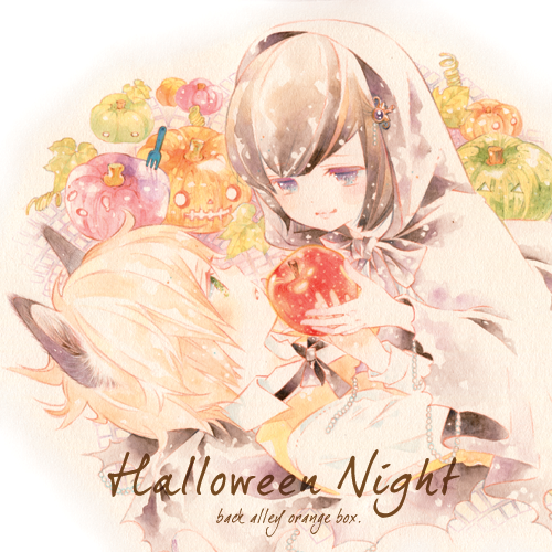 【音楽CD】Halloween Night【back alley orange box.】