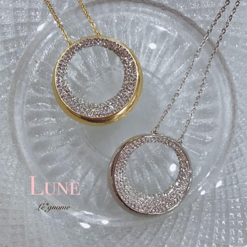 『Lune』土台のみ