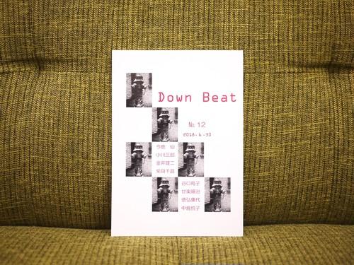 Down Beat【新本】