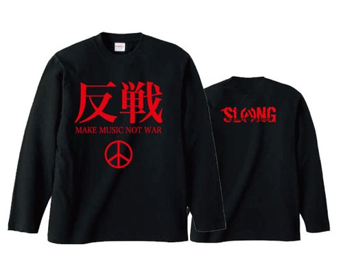 ANTI-WAR(LONG SLEEVE) RED