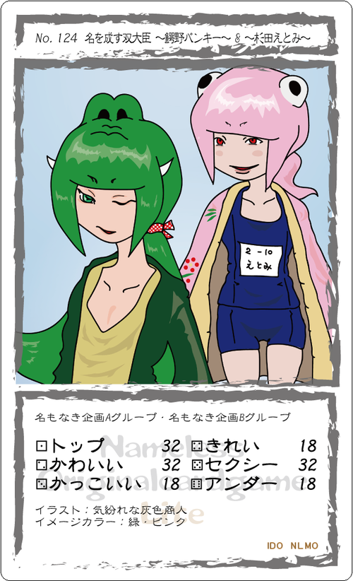 NamelessOcgLite 第四弾 ランダムパック(3枚+アンケートカード1枚入り)