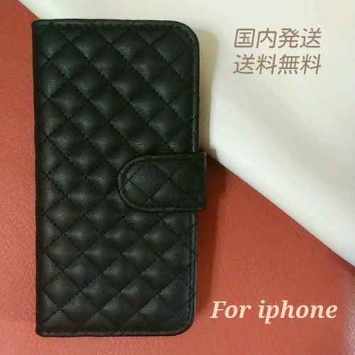 キルティング 黒 ブラック iphoneケース 手帳型 カバー【国内発送/送料無料】