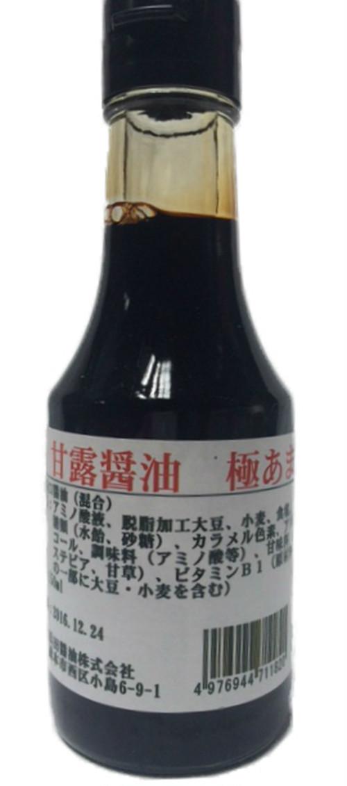 甘露醤油 極あま 150ml