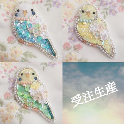 【受注生産】セキセイインコ2wayバッグチャーム(9月10日)
