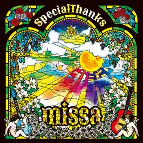 Special Thanks / missa