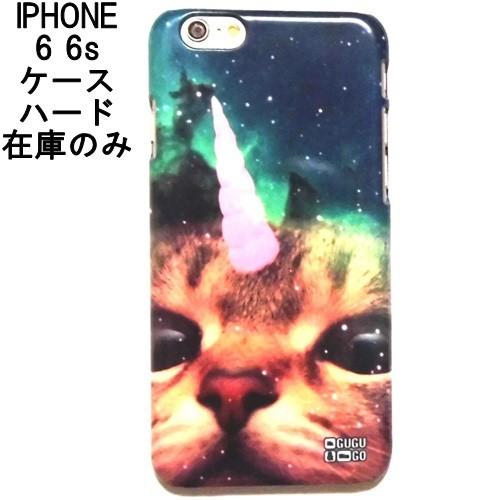 MrGUGU & MissGO ミスターググアンドミスゴー iphone6ケース iphone6sケース Unicat 猫 case 6 6s