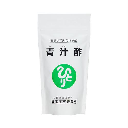 0003 青汁酢