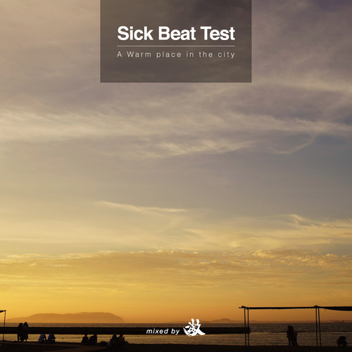 【今だけ送料無料!】【MIXCD】Sick Beat Test vol.2 A Warm place in the city