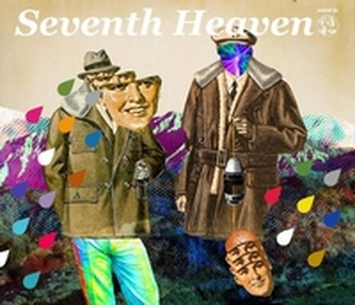 符和 - SEVENTH HEAVEN (MixCD)