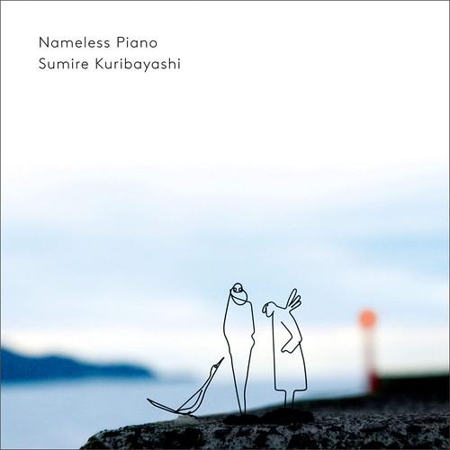 """Nameless Piano"" LP盤 サイン入り10枚限定"