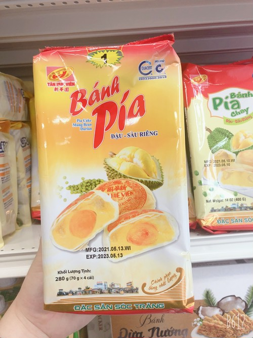 Bánh Pía - Mung Bean Durian Pia Cake (280g:70gx4袋)