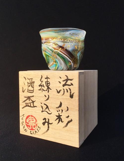 1点もの『流彩練り込み酒盃』 02