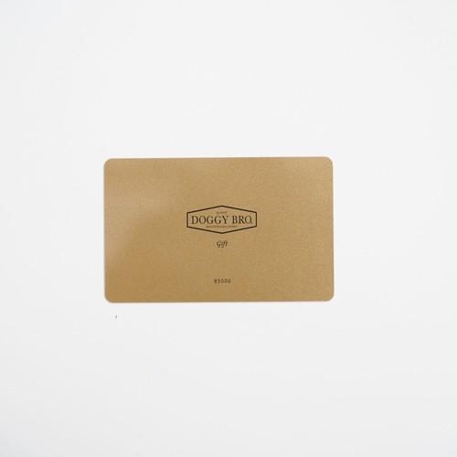 DOGGYBRO.(ドギーブロ)  ギフトカード【ゴールドカード】
