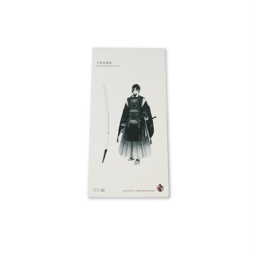 一筆箋【三日月宗近】  studio仕組×刀剣乱舞-ONLINE-コラボ