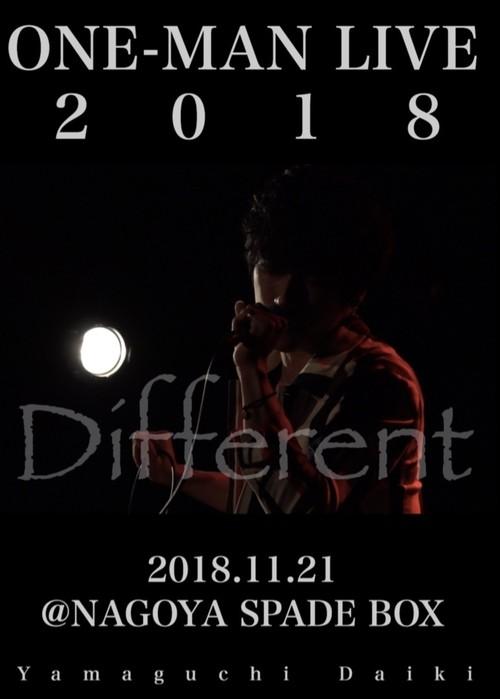 山口大貴 LIVE DVD 2018 @2018.11.21 SPADE BOX