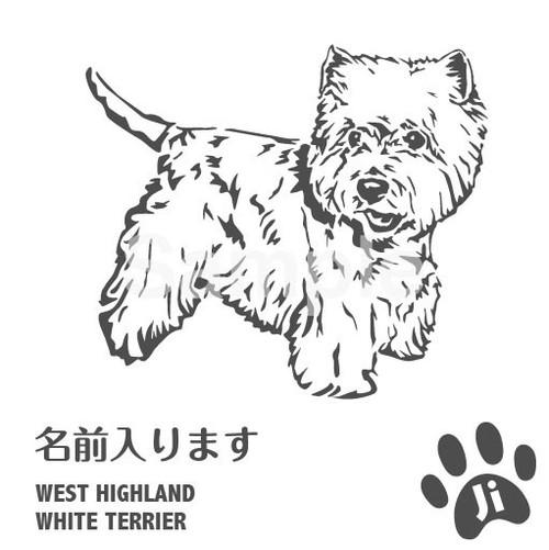 ウエストハイランド・ホワイトテリアA【カッティングシート】