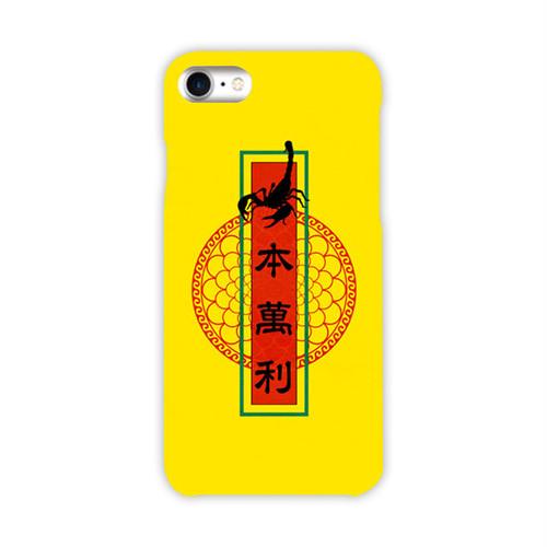 【GOODS】iPhone CASE - 一本萬利