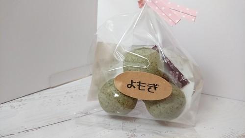 サクサク口どけクッキー(小パック)(あけぼの作業所オリジナル)