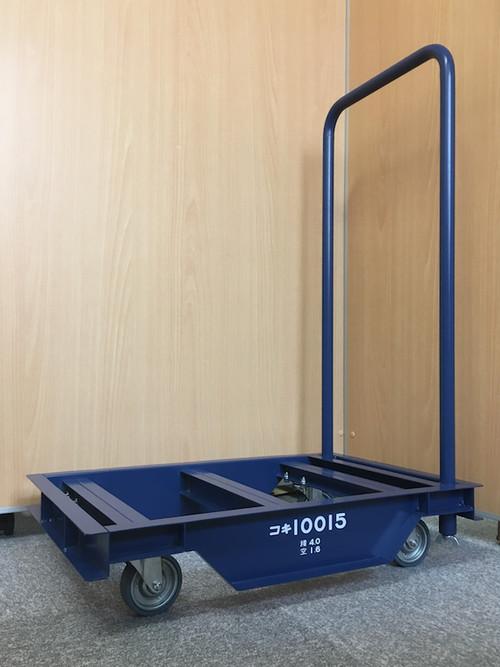 コンテナ収納ボックス専用台車 折り畳み式 青