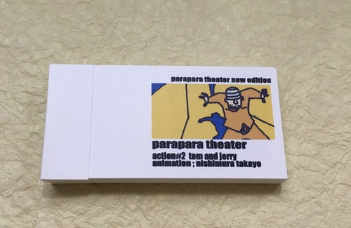 parapara theater#2 tom&jerry