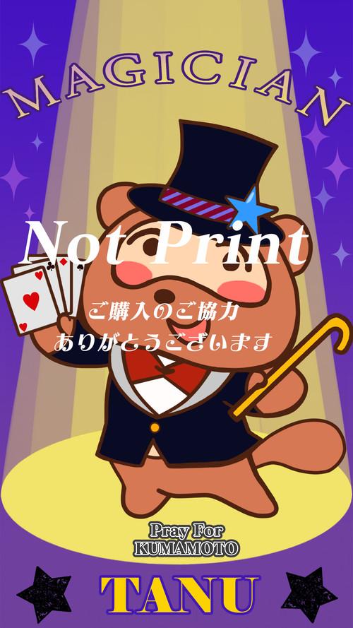 おもてサンドたぬ 02 【東京】