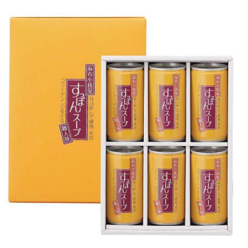 イワタニ 麻布小銭屋すっぽんスープ6缶セット :2018-9390070000