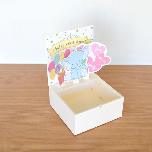 プチレフュージュギフトボックス 出産祝いPOP【小サイズ】