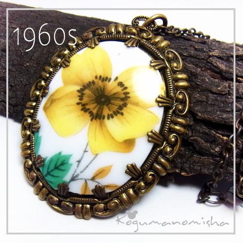 英国ヴィンテージ★黄色いお花 プリントフラワー ポーセリン ペンダント 1960s
