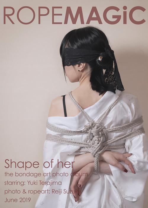 デジタル写真集「Shape of her」