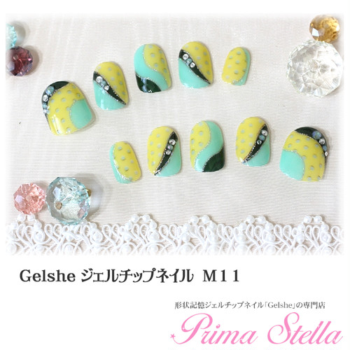 Gelshe gel chip nail 【M11】
