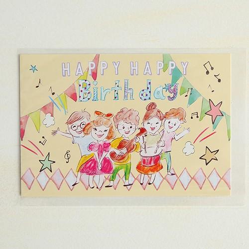 ポストカード_Happy Birthday_よこ